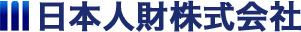 日本人財株式会社
